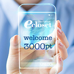 Web 宅配クリーニング/イークローゼット新規利用登録で3,000pt 進呈