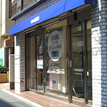 一番町児童館通り店OPEN